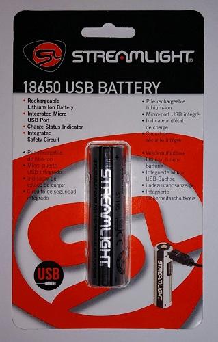 18659 USB BATTERY